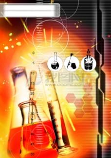 生化 医疗 背景 科技 光