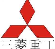 上海三菱重工图片