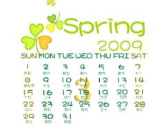 2009年漂亮日历3月图片