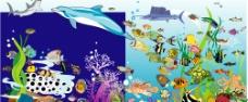 海洋E家圖片