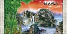 锦秀河山图片