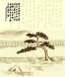 山居秋瞑图片