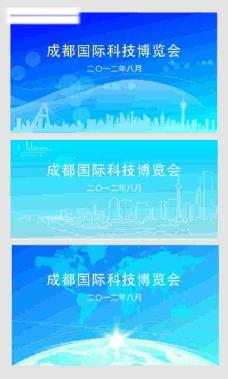 HanMaker韩国设计素材库 背景 精美 梦幻 虚幻 唯美 风景 四季 卡通 漫画 儿童 可爱