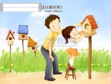 HanMaker韩国设计素材库 卡通 漫画 全家 幸福 家庭 生活 父母 孩子 可爱