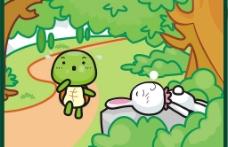 乌龟与兔子图片