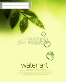 HanMaker韩国设计素材库 底纹 背景 水滴 水珠 晶莹 剔透 光泽 光影 形状 质感