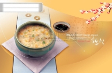 HanMaker韩国设计素材库 美食 粥 美味 碗 料理 韩国料理