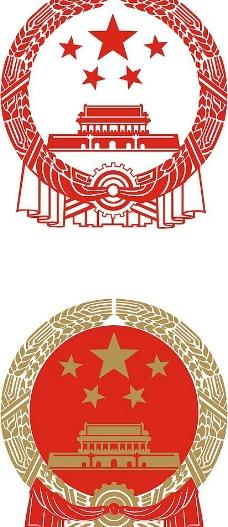 中华人民共和国国徽cdr8图片
