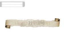 中国古典元素 飘带 边框 框架 丝带 拿来大师之古建瑰宝 火云携神 小品王全集 PSD源文件 素材