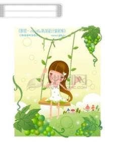 小女孩与花 矢量素材矢量图片 HanMaker韩国设计素材库