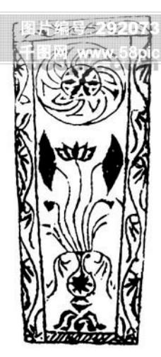 全球首席大百科 水墨 黑白 笔刷 图案 图纹 花纹 拓印