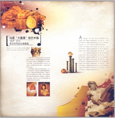 华南楼书专辑0058