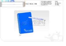 水云花都VIS 矢量CDR文件 VI设计 应用部分 礼品