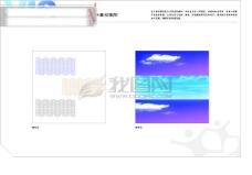 水云花都VIS 矢量CDR文件 VI设计 基础部分