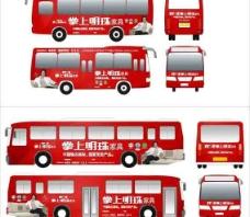 掌上明珠公交车图片