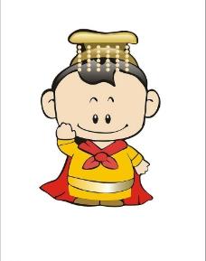 动漫小皇帝的卡通图片 小皇帝卡通动图图片