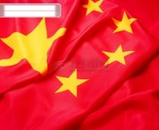 世界 旗帜 国旗 国家 代表 象征 广告素材大辞典
