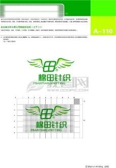 浙江棉田针织VI 矢量CDR文件 VI设计 VI宝典 基础元素系统规范