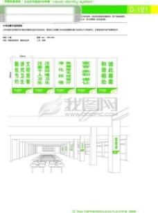 浙江义乌天马笔业集团 矢量CDR文件 VI设计 VI宝典 环境形象系统规范
