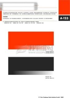 浙江义乌友邦袜业VI 矢量CDR文件 VI设计 VI宝典 基础元素系统规范