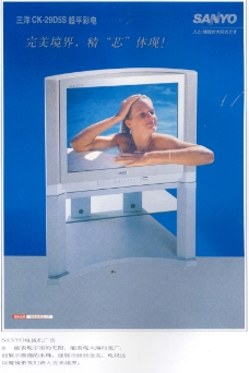 家用电器广告创意0012