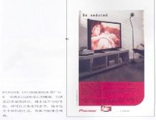 家用电器广告创意0015