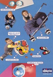 儿童用品0068