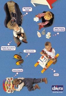 儿童用品0073