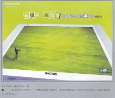 家用电器广告创意0019