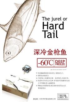 速冻鱼肉招贴延展2