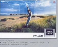 家用电器广告创意0018