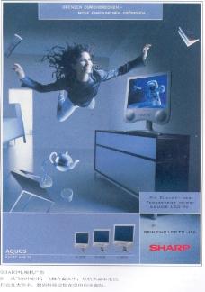 家用电器广告创意0026