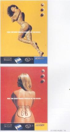 家用电器广告创意0013
