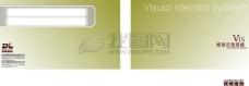 香港寶輝燈飾VI 矢量CDR文件 VI設計 VI寶典