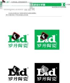 罗丹陶瓷VIS 矢量CDR文件 VI设计 VI宝典