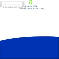 深圳易好家商业VIS 矢量CDR文件 VI设计 VI宝典