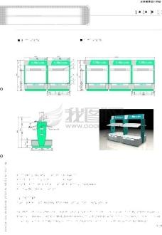 厨具 方太厨具VIS 矢量CDR文件 VI设计 VI宝典
