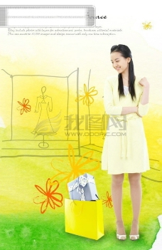 人物 美女 女性 模特 花纹 底纹 购物 手绘背景 袋子 礼品 09韩国设计元素 psd分层素材源文件