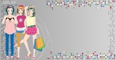 时尚购物0010