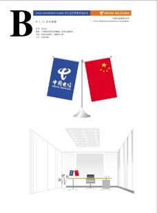 中国电信0147