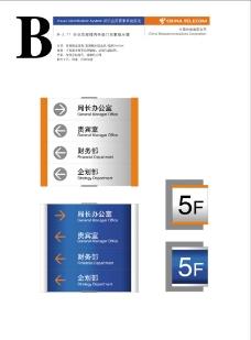 中国电信0137