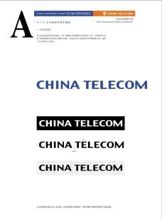中国电信0014