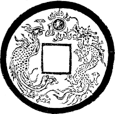 清代0427
