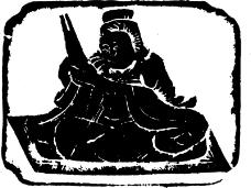 隋唐五代1385