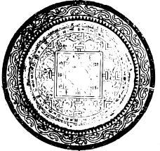 秦汉时代1165