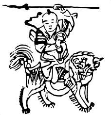 清代1396