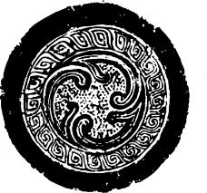 春秋战国1249