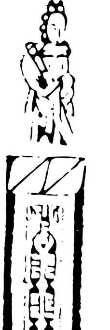 清代1370