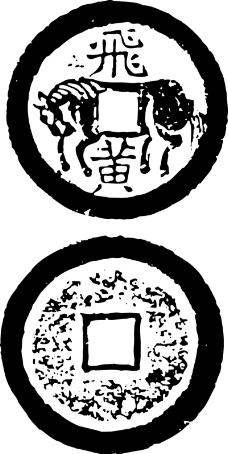 清代0211