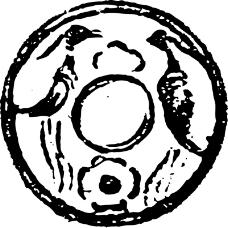 清代0358